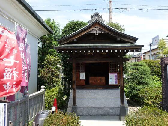 成田山川越別院 七福神