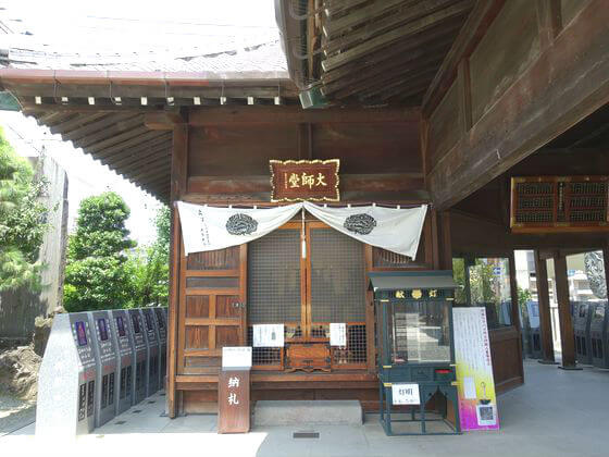 成田山川越別院 大師堂