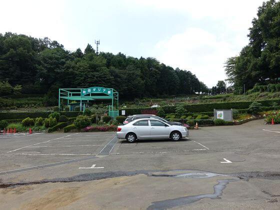 薬師池公園 ダリア園 駐車場