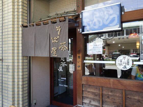 茅野駅 ランチ