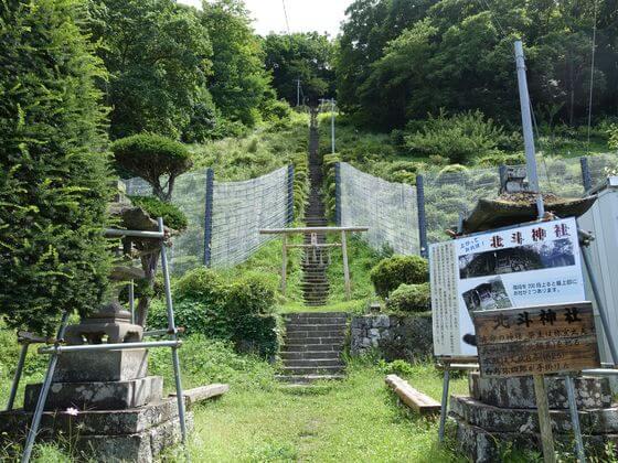 北斗神社 諏訪