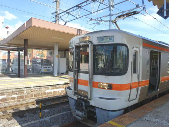岡谷駅 駒ヶ根駅