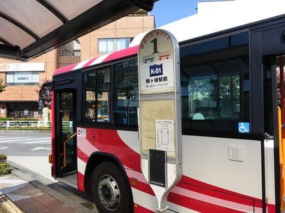駒ケ根駅 しびら平駅
