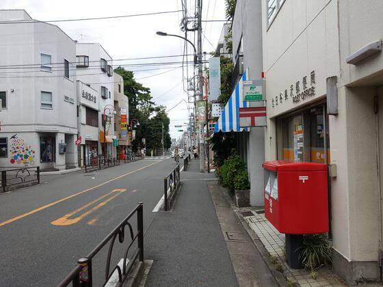 世田谷奥沢郵便局