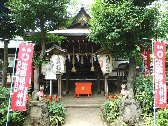 花園稲荷神社 社殿