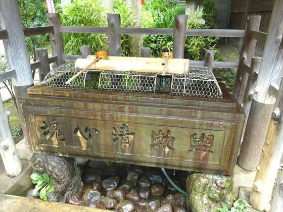 花園稲荷神社 手水舎