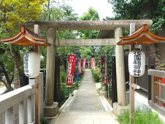 上野 花園稲荷神社