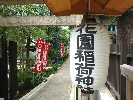 上野公園 花園稲荷神社
