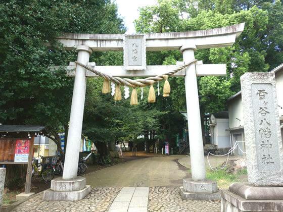 大田区 雪ヶ谷八幡神社