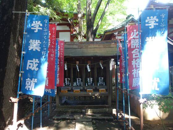 雪ヶ谷稲荷神社 末社