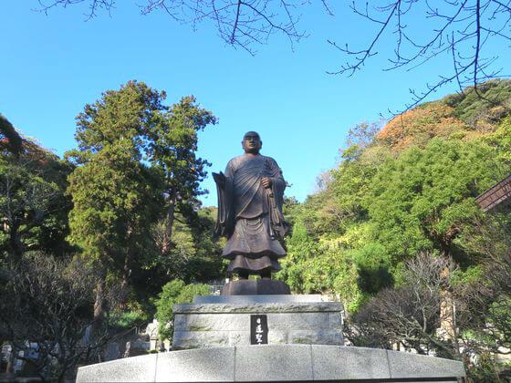 紅葉 妙本寺 鎌倉