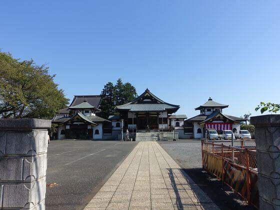 大應寺 富士見市