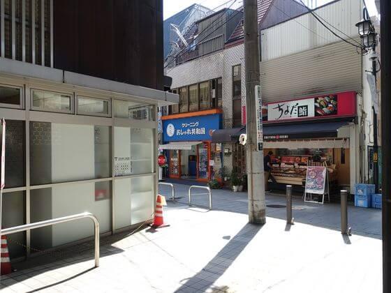 立会川駅 改札口