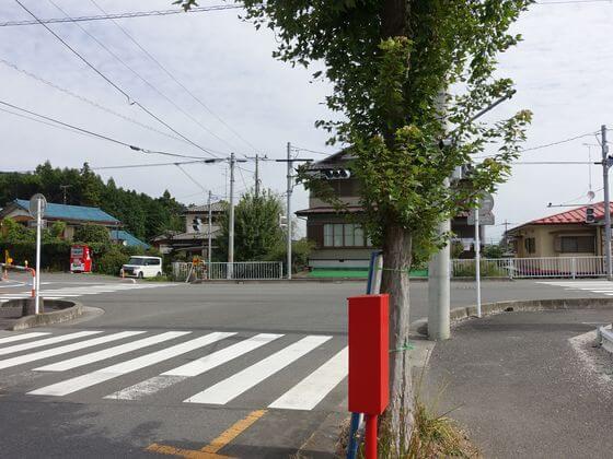国道299号線 高麗駅
