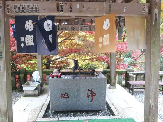 大山寺 手水舎