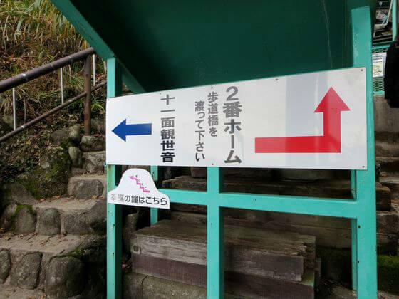 神奈川 大山寺 縁結び