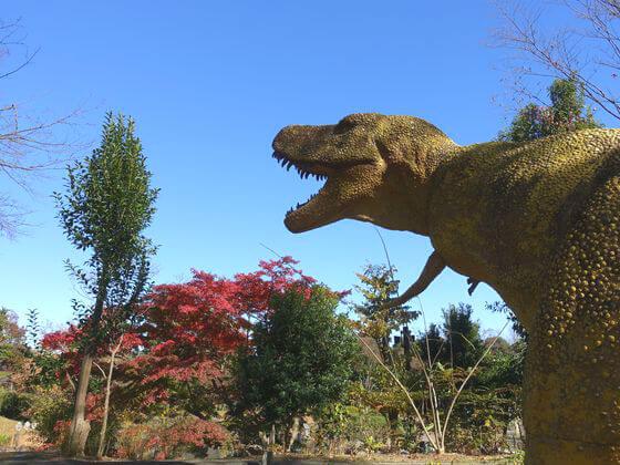 府中郷土の森 ティラノサウルス