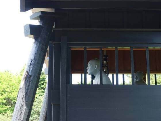 箱根関所 遠見番所