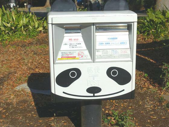 上野動物園 パンダ ポスト