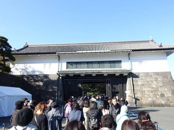 皇居 坂下門