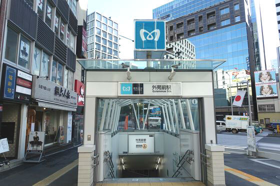 外苑前駅 3番出口