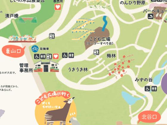 金沢自然公園 梅林 場所