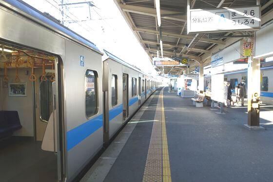 松田 ロウバイ 電車