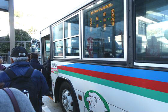 熱海梅園 バス