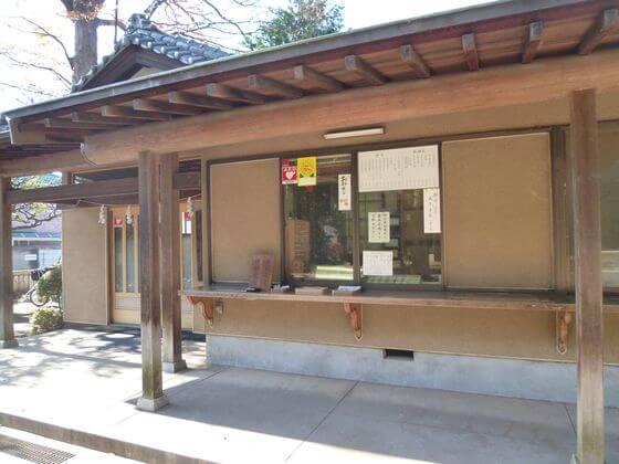 石神井氷川神社 社務所