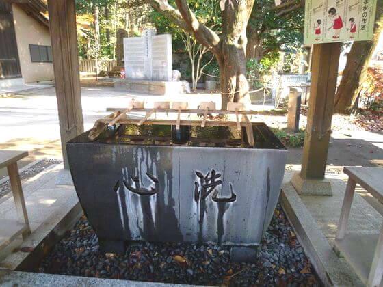 石神井氷川神社 手水舎
