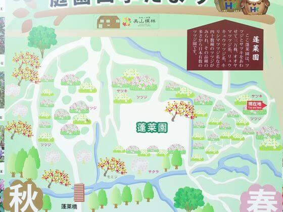 蓬莱園 マップ