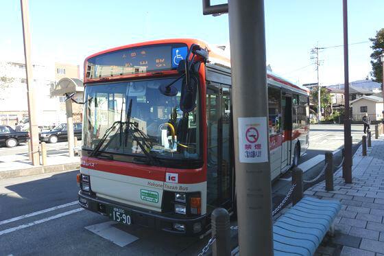 開成町あじさいまつり バス