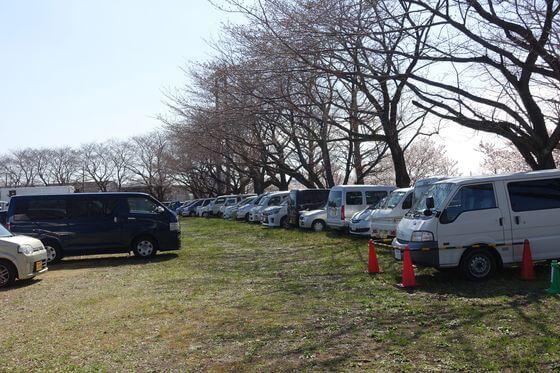 春木径幸せ道桜まつり 駐車場