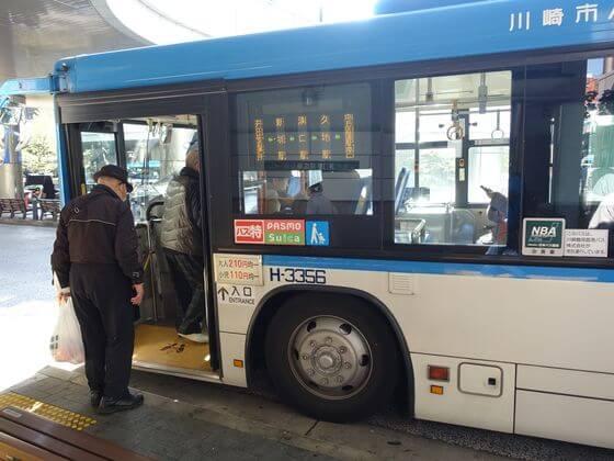 生田緑地 バラ苑 バス
