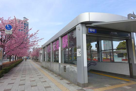 川口元郷駅 2番出口