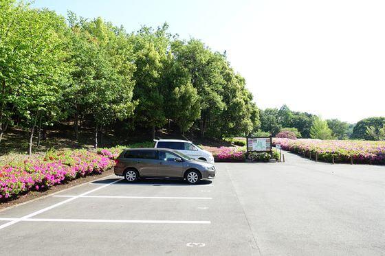 あつぎつつじ丘公園 駐車場