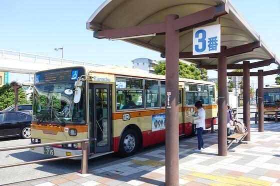 愛甲石田駅 バスのりば