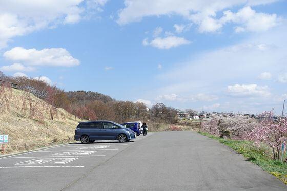 飯綱山公園 駐車場