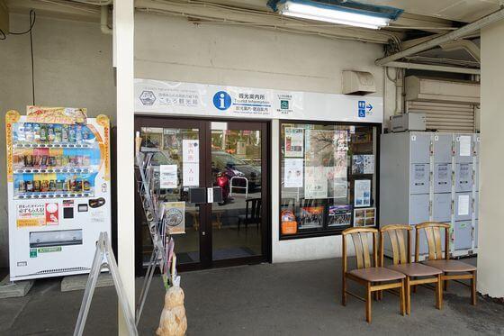 小諸駅 レンタサイクル