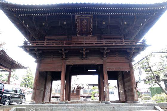 光岳寺 楼門