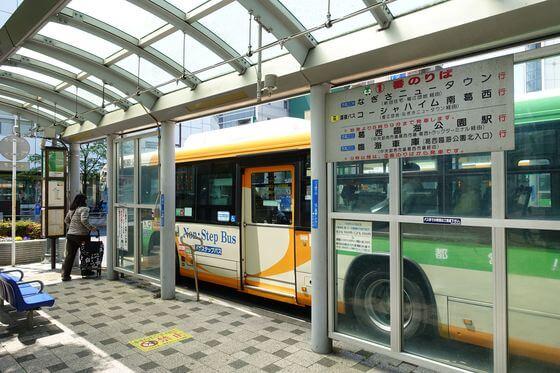 西葛西駅 バス なぎさ公園