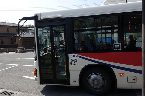 五大尊つつじ公園 バス