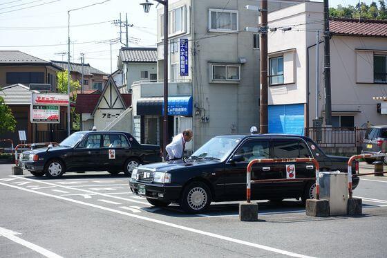 五大尊つつじ公園 タクシー