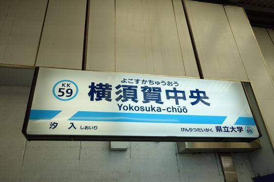 太田和つつじの丘 アクセス