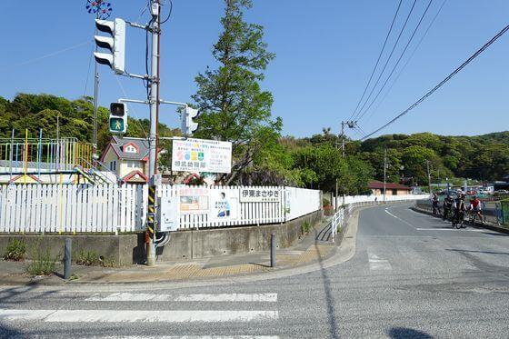 相武幼稚園