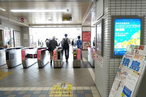 太田和つつじの丘 電車