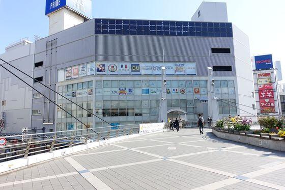 横須賀中央駅 東口