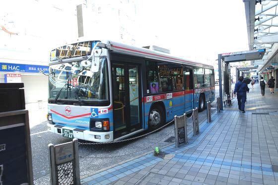 太田和つつじの丘 バス