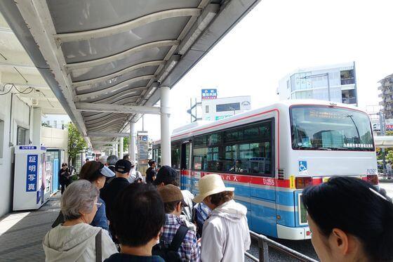 逗子駅 湘南国際村センター バス