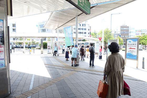逗子駅 東口